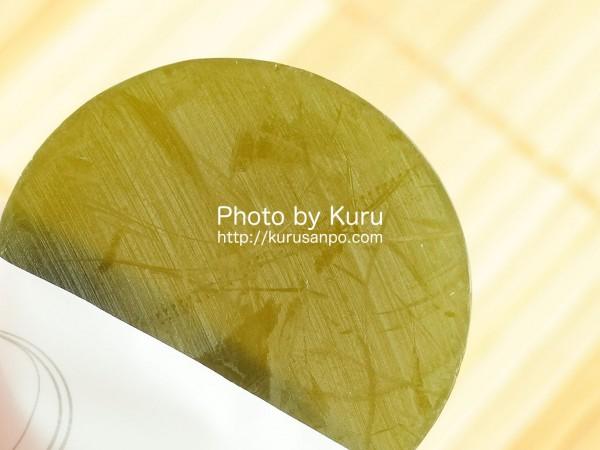 (有)あきゅらいず美養品『泡石(ほうせき)』