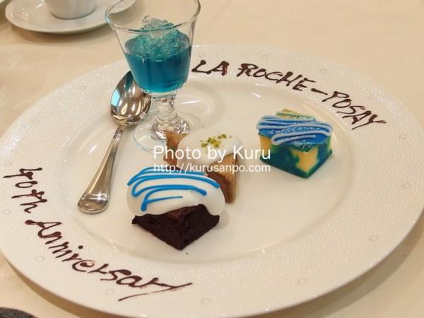 LA ROCHE-POSAY(ラ ロッシュ ポゼ)『新商品発表会』