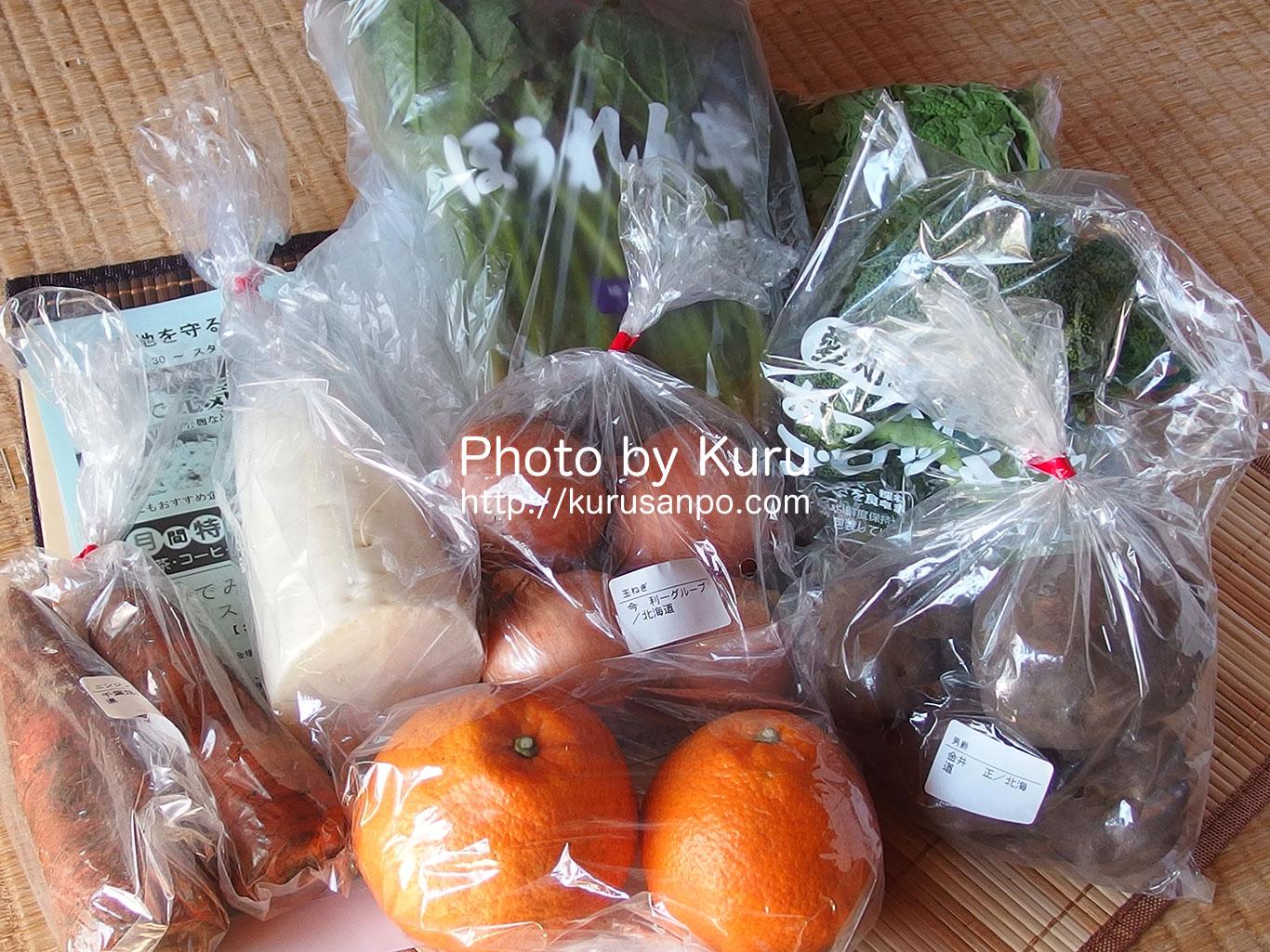 大地を守る会の『お試しセット』の野菜(葉物と果物)をいただく♪