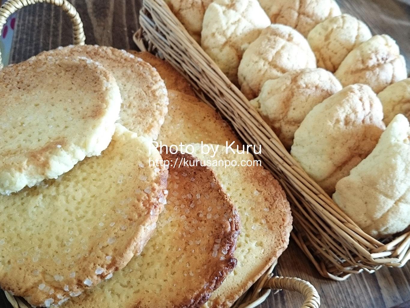 パン教室でメロンパンを焼いたよ♪