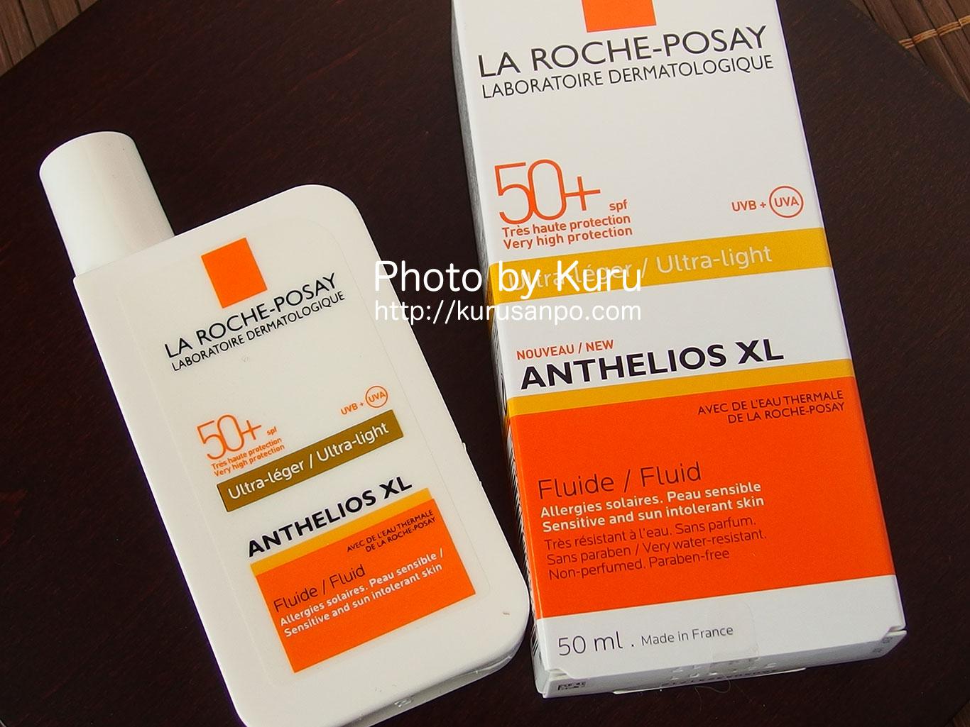 ラ ロッシュ ポゼの『アンテリオス XL フリュイド』は水に強いのに洗顔で落とせる日焼け止め♪