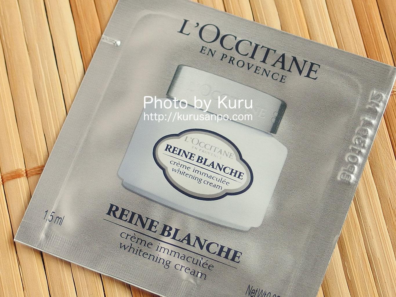 L'OCCITANE(ロクシタン)『レーヌブランシュ ホワイトニングジェルクリーム』