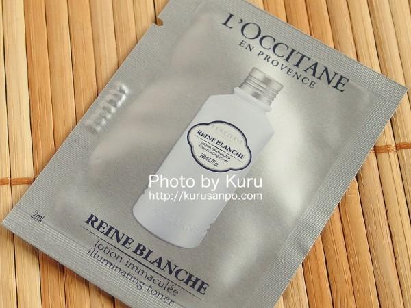 L'OCCITANE(ロクシタン)『レーヌブランシュ ブライトフェースウォーター』