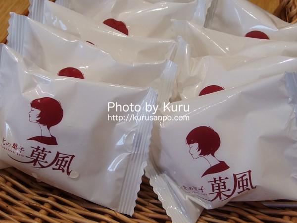北の菓子 菓風(かふう)[(有)田代製菓]【楽天市場】『北国のいちご大福』