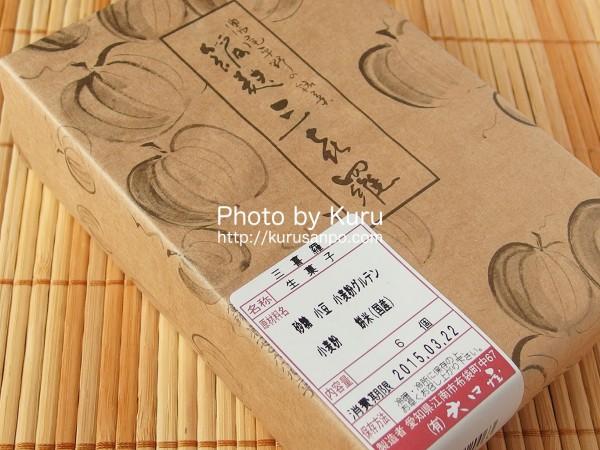 大口屋(おおぐちや)『餡麩三喜羅(あんぷさんきら)』