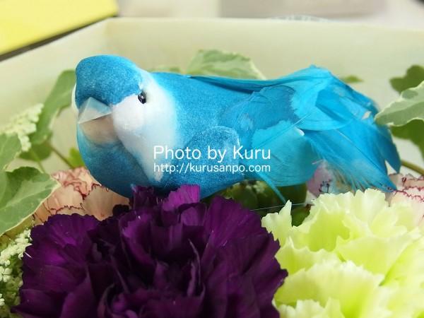 千趣会(せんしゅかい)・e87.com(イイハナ・ドットコム)『母の日 花束「ロワズー・ブリュー~青い鳥~」』