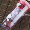 台湾スターバックスコーヒーの梅シリーズのタンブラーが可愛い♪
