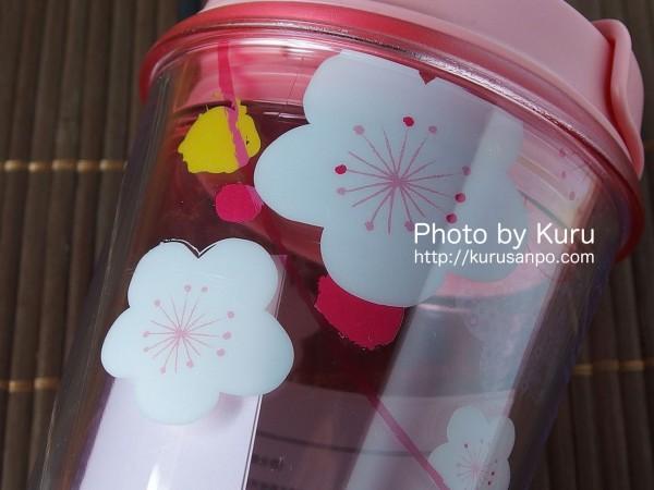 台湾・STARBUCKS COFFEE(スターバックスコーヒー)『春節・寒梅・梅シリーズ』
