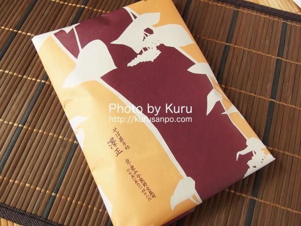 京都・澤正(さわしょう)『そば短冊(たんざく)』