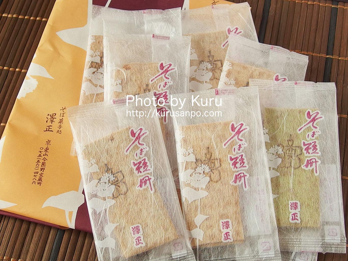 澤正の『そば短冊』を京都土産にもらった!これ美味しい♪