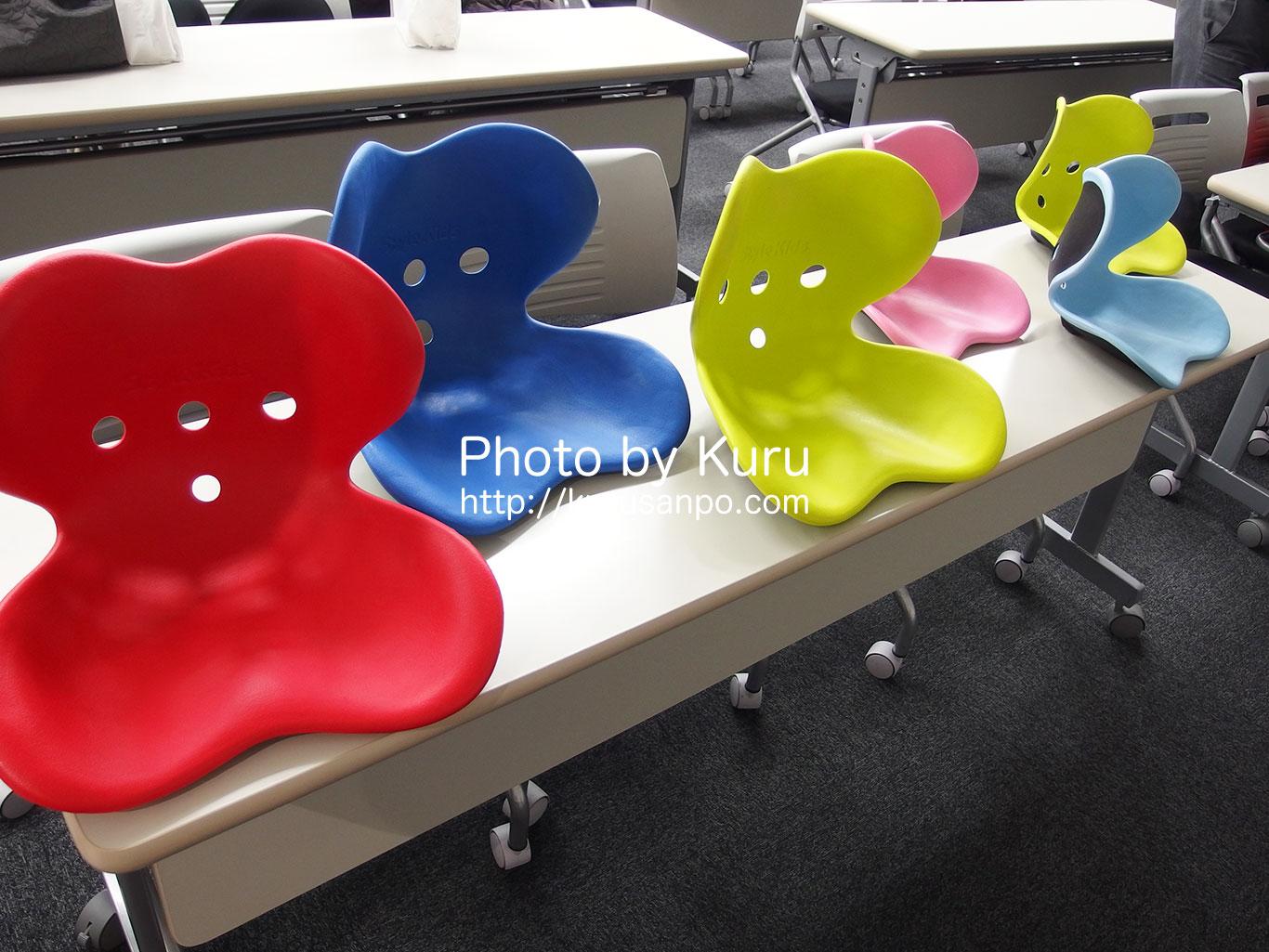 MTG『Body Make Seat Style(ボディメイクシート スタイル)』