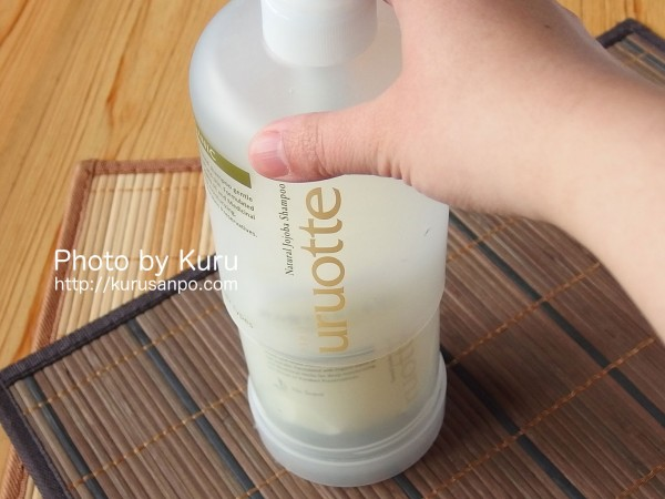 (株)クイーン『天然アミノ酸シャンプー uruotte(うるおって)』
