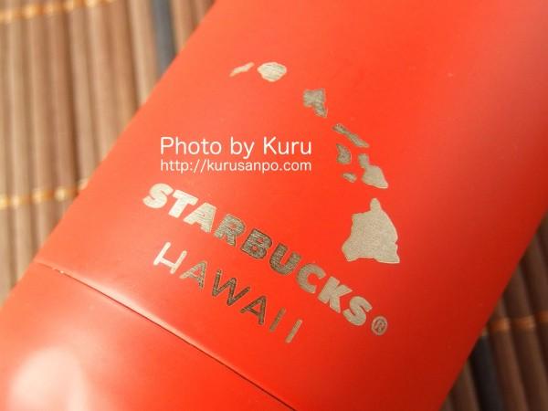 STARBUCKS COFFEE(スターバックスコーヒー)・S'well(スウェル)『ハワイ限定コラボボトル』