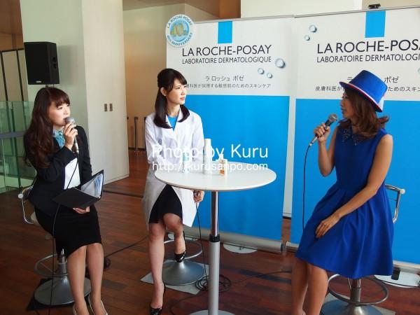 LA ROCHE-POSAY(ラ ロッシュ ポゼ)『しみゼロの日(4月30日)記念 Suhada Beauty Award2015』
