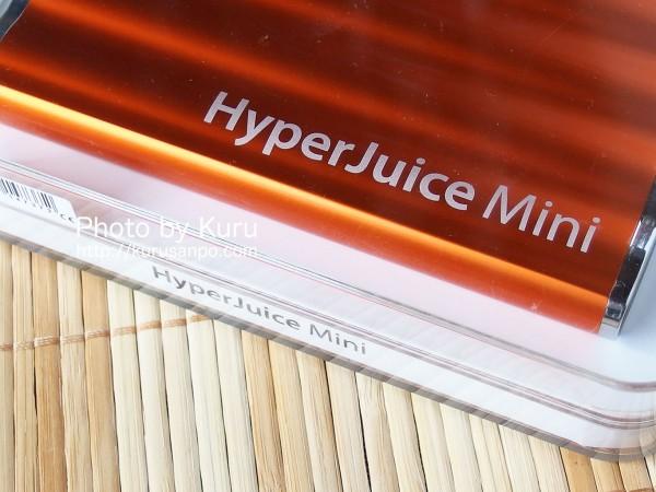 act2(アクト・ツー)『HyperJuice Mini(ハイパージュース ミニ)』
