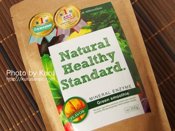 (株)Tenderly[テンダリー]・Natural Healthy Standard(ナチュラルヘルシースタンダード)『ミネラル酵素グリーンスムージー マンゴー味』
