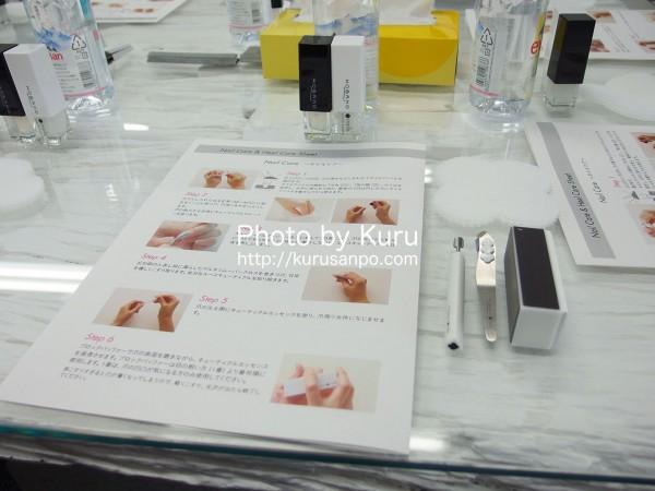 KOBAKO(こばこ) × 35-45WOMAN70071