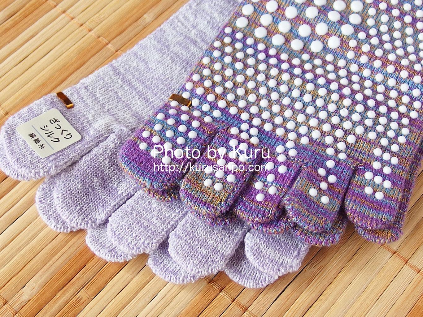 メイド イン ジャパンの靴下!Tabio(タビオ)の5本指ソックスをもらったよ♪