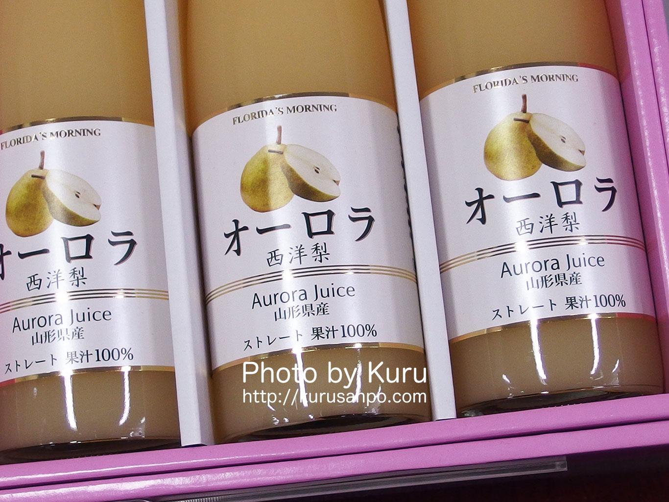西洋梨の『オーロラ種』を使った洋梨ジュースは、すっきり飲みやすい洋梨ジュースでした♪