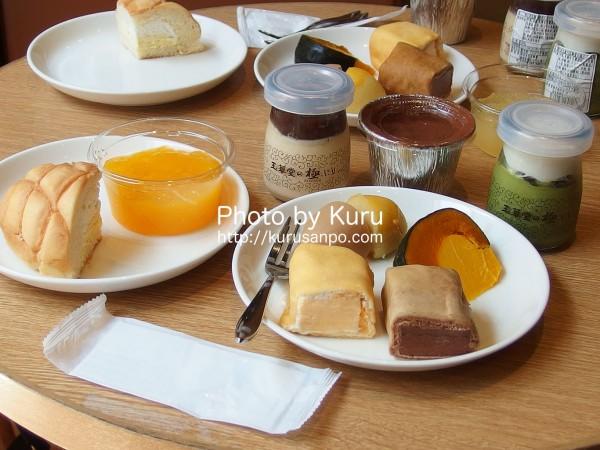 楽天カフェ『2015夏の期間限定メニュー』