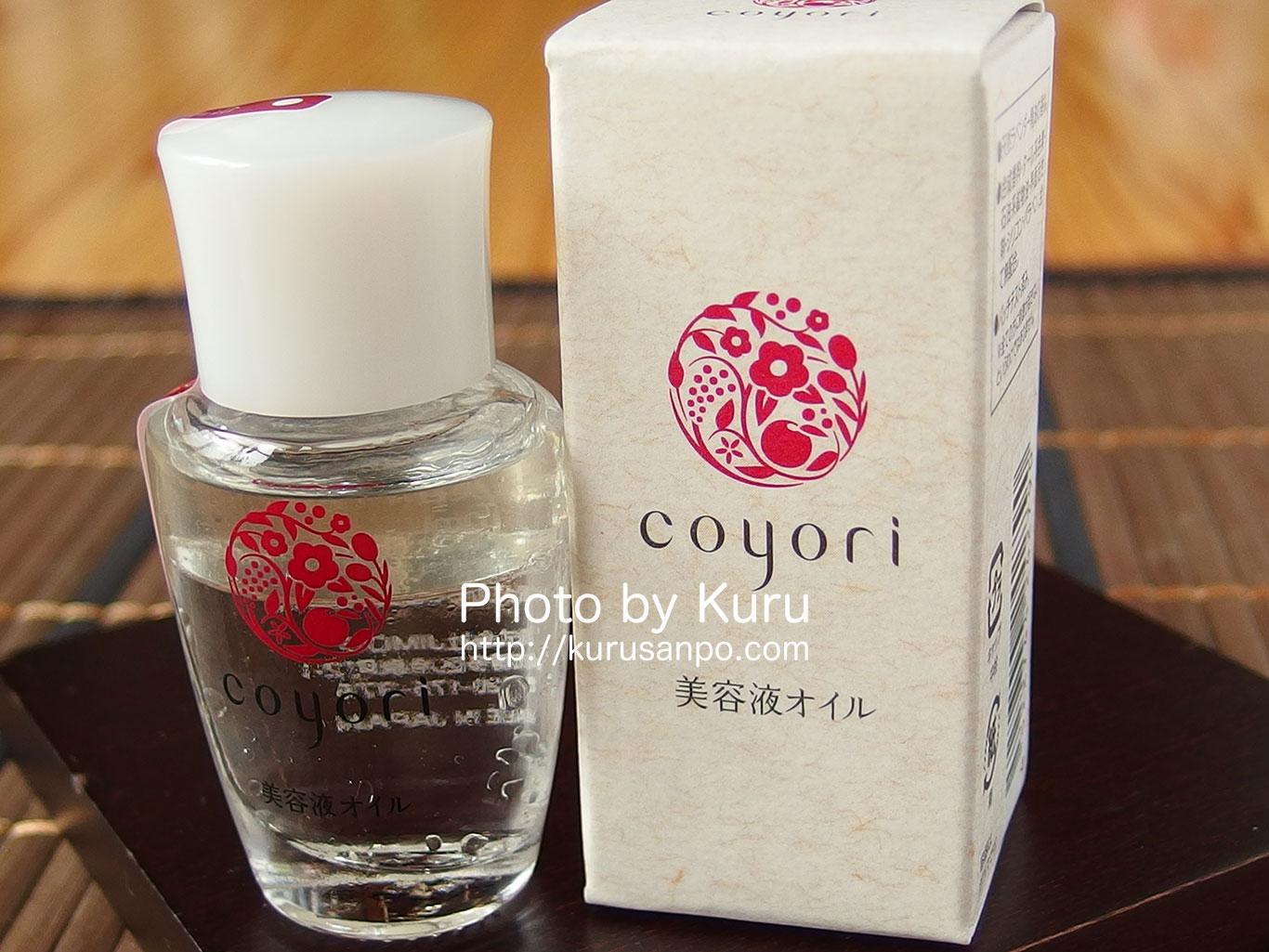 年齢肌の悩みには、coyori(こより)の『美容液オイル』で皮脂を補う♪