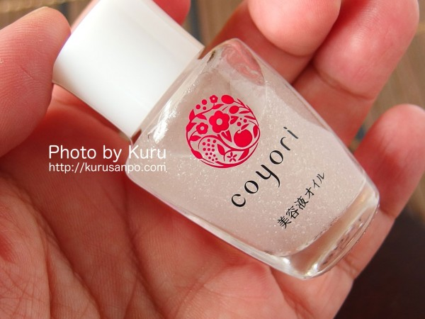 coyori(こより)『美容液オイル』