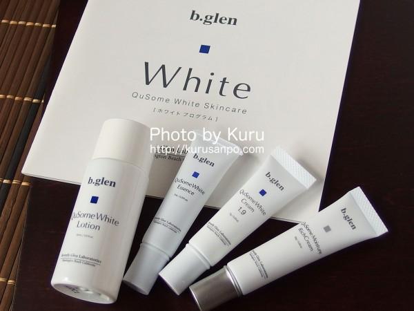 b.glen(ビーグレン)『QuSomeホワイト トライアルセット』