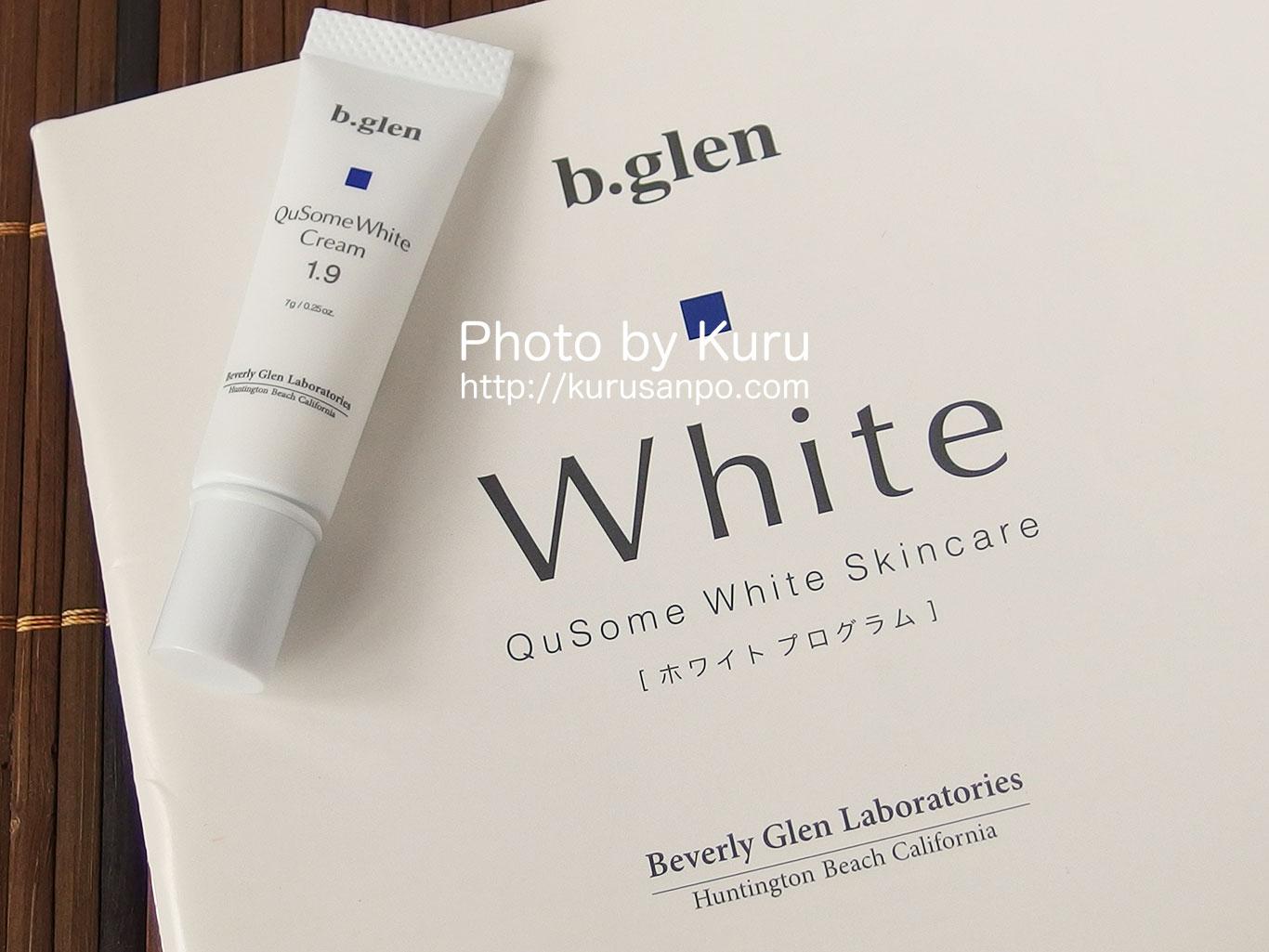 ビーグレンの『QuSomeホワイトクリーム1.9』ハイドロキノンのクリームで肌悩みを消そう♪
