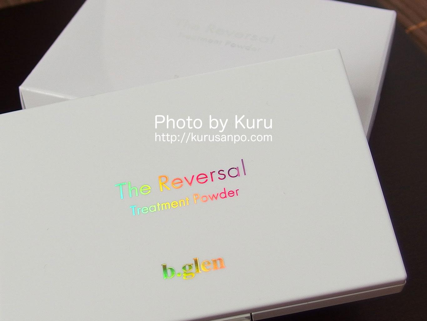 ビーグレンの『2015サマーBIGセール』のプレゼント品『リバーサルトリートメントパウダー』で紫外線を味方につける!