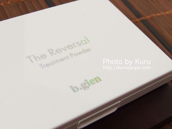 b.glen(ビーグレン)『2015サマーBIGセール』『The Reversal Treatment Powder(リバーサルトリートメントパウダー)』