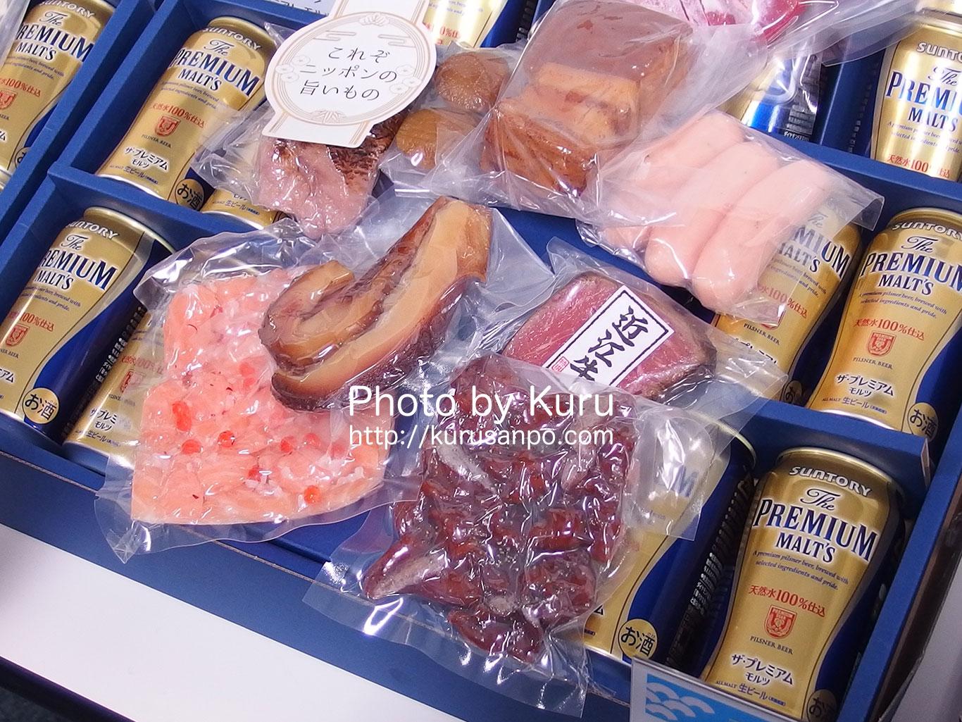 47CLUB(よんななくらぶ)と三越伊勢丹が選ぶ日本の美味い物グルメとサントリー『プレミアム・モルツ』のセット♪