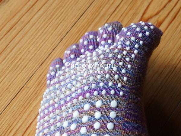 Tabio(タビオ)[靴下屋(くつしたや)]『絹のツボ押し5本指ショートソックス』