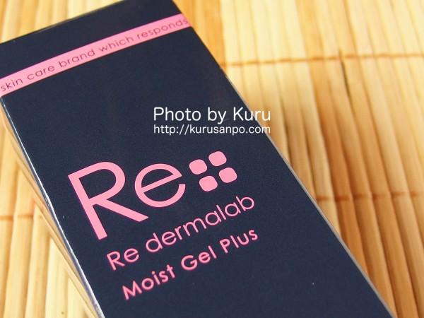 Re dermalabo(リ・ダーマラボ)[(株)リ・ダーマラボ]『Moist Gel Plus(モイストゲルプラス)』