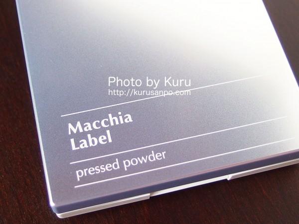 Macchia Label(マキアレイベル)『薬用ブレストパウダー』