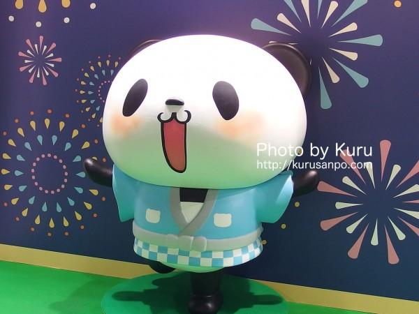楽天フェスティバル(楽フェス)2015・お買い物パンダ『Rポイントカード』