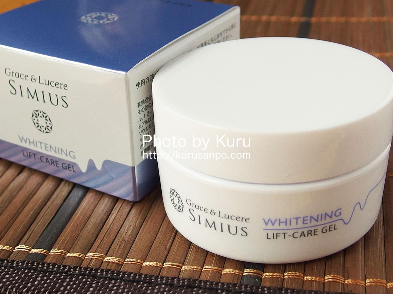 メビウス製薬[(株)メビウス製薬]・Grace&Lucere Simius(グレースアンドケレシミウス)『WHITENING LIFT-CARE GEL(ホワイトニング リフトケアジェル)』