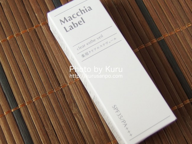 Macchia Label(マキアレイベル)『薬用クリアエステヴェール』