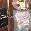 スターバックスコーヒーの『フルーツ クラッシュ & ティー』を一足お先に試飲したよ♪美味しかった!
