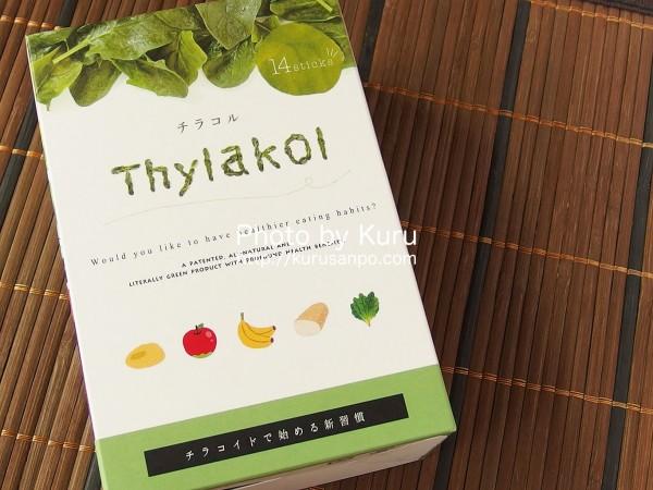 (株)チラコロイド『Thylacol(チラコル)』