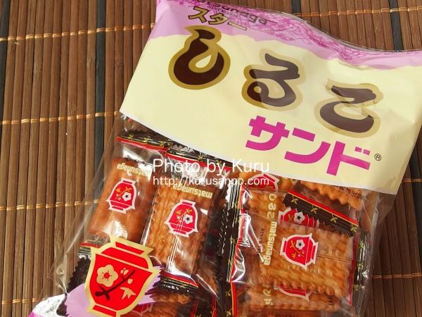 松永製菓(株)『しるこサンド』