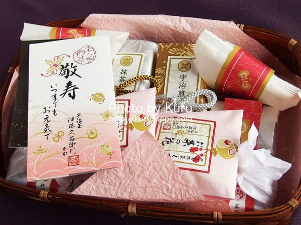 伊藤久右衛門の敬老の日ギフト『竹かごセット 宝づくし』