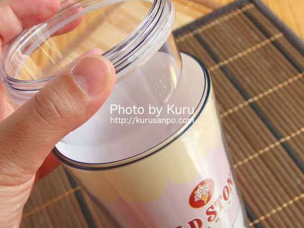 『楽天・お買い物パンダ』『Cold Stone Creamery(コールド・ストーン・クリーマリー)』コラボ