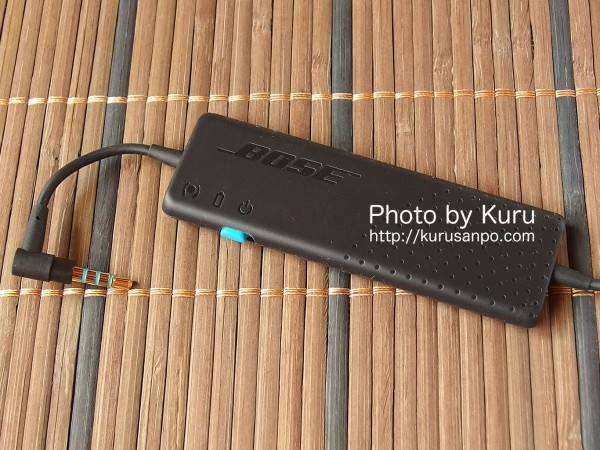 BOSE(ボーズ)『Bose QuietComfort20 Acoustic Noise Cancelling headphones(ボーズ クワイアットコンフォート20 アコースティック ノイズキャンセリング ヘッドホン)』