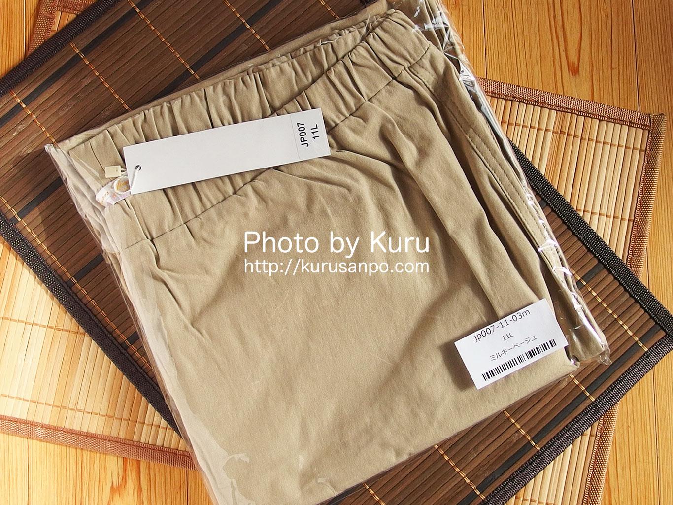 大きいサイズ専門店ゴールドジャパンの『美脚ストレッチパンツ』サイズ幅も凄いけど、ストレッチ性もすごい!