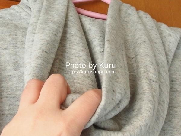 nissen(ニッセン)『日本製裏毛パーカ(表微起毛)』