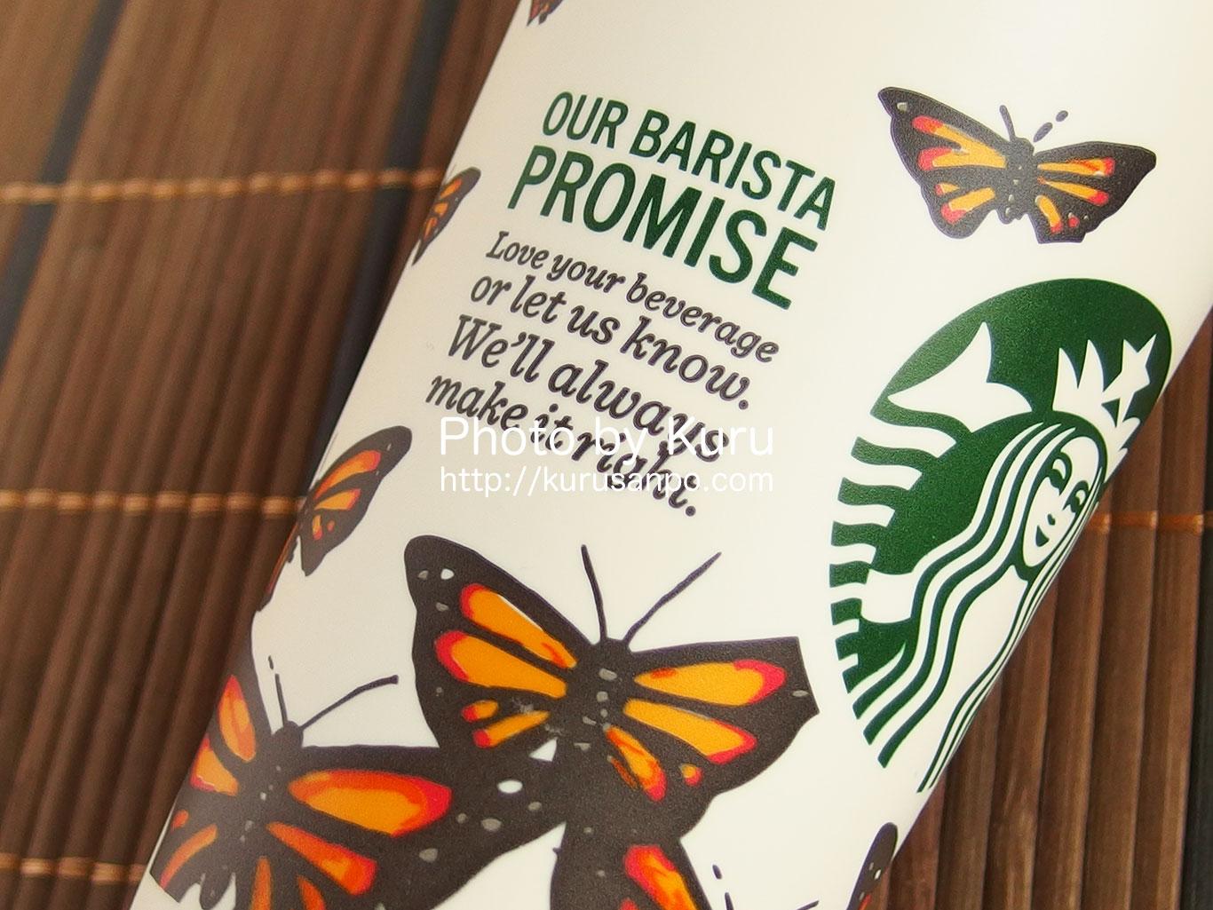 STARBUCKS COFFEE(スターバックスコーヒー)『Reusable Plastic Tumbler(リユーザブル プラスチック タンブラー)』