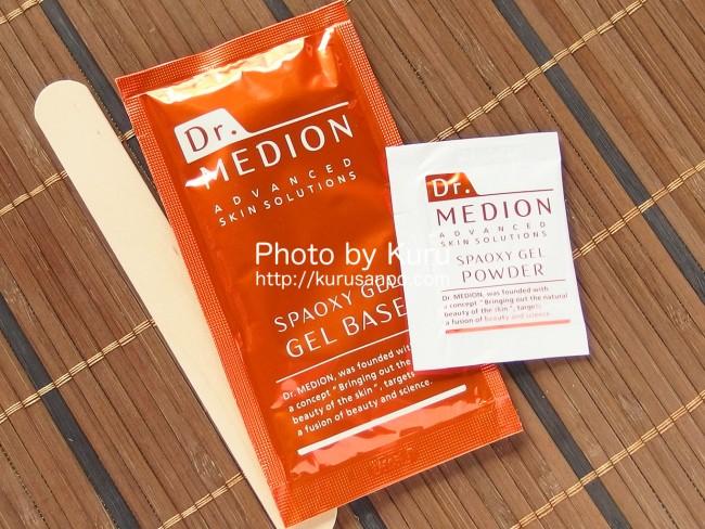 Dr.MEDION(ドクターメディオン[(株)メディオン・リサーチ・ラボラトリーズ]『トライアルセット』