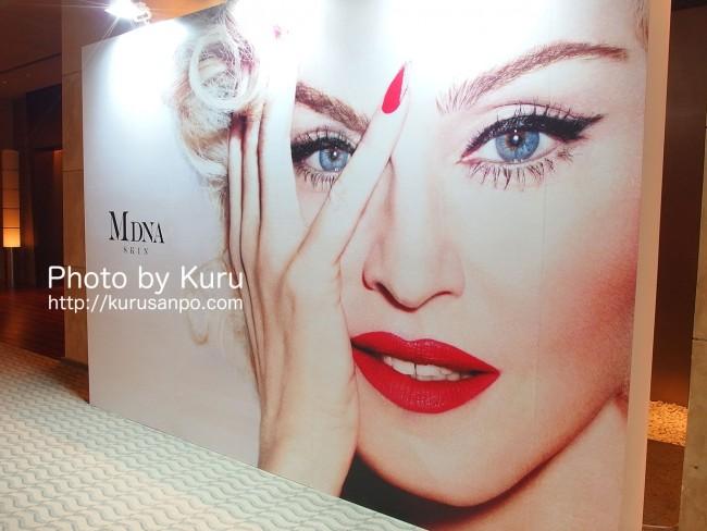 Madonna(マドンナ)・MTG[(株)MTG]『MDNA skin』