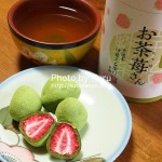 甘酸っぱいフリーズドライイチゴと濃厚抹茶チョコ♪伊藤久右衛門の『お茶苺さん(おちゃめさん)』が美味しい♪