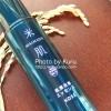 コーセー米肌の『肌潤改善エッセンス』の高濃度ライスパワーで保湿力アップ!